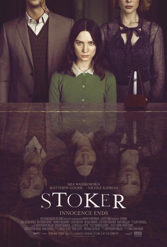 stoker_ver3_xxlg